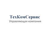Компания ТехКомСервис, фото №1