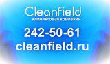 Компания CleanField, фото №1