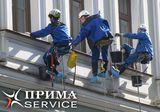 Компания Прима-Сервис, фото №6